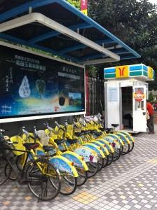 廣州地鐵站(越秀公園)外的公共單車租賃點