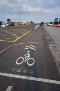 頭城(宜蘭縣)的單車行車道