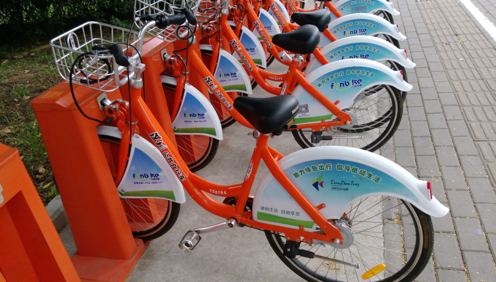 公共單車(Funbikes)